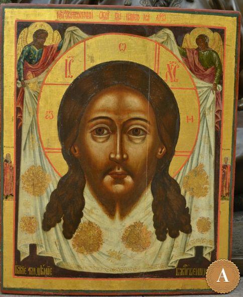Икона «Спас Нерукотворный» кон.XVIIIв.