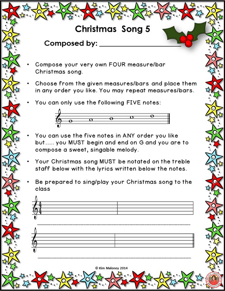 SIX CHRISTMAS MUSIC COMPOSITION ACTIVITIES  Have your students compose and perform their very own songs for CHRISTMAS!!  ♫ This file contains SIX guided music compositions activities, including ONE sheet where the teacher is able to draw in the notes to be used in the song  ♫ Teacher Ideas and Suggestions.