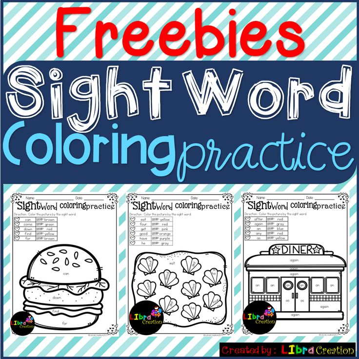 These freebies include: * 2 Free pages Dolch Pre Primer * 2 Free pages Dolch Primer * 2 Free pages Dolch First Grade Preschool, Preschool Worksheets, Kindergarten, Kindergarten Worksheets, First Grade, First Grade Worksheets, Sight Word, Sight Word Coloring Practice Sight Word Activities, Sight Word Activities The Bundle, Bundle, Sight Word, Sight Word Printables
