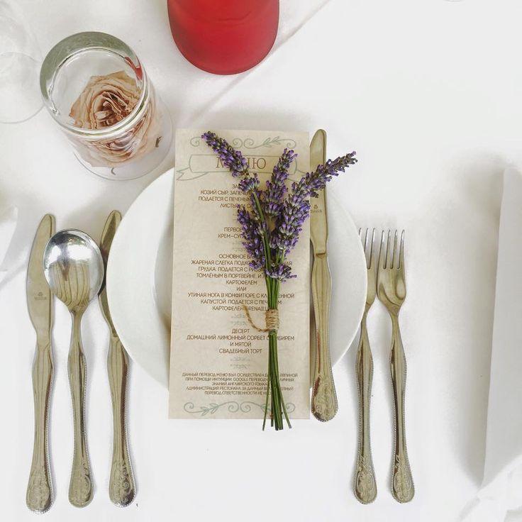 Table appointments // Сервировка стола #gentle lavender #tableappointment #tabledecor #coolflowers_cz #pragueflowersdelivery #kvetiny #kvetinypraha #dovozkvetin #vazanikytic