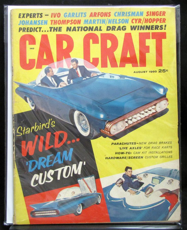 46 best Car Craft Magazine images on Pinterest | Magazine covers ...