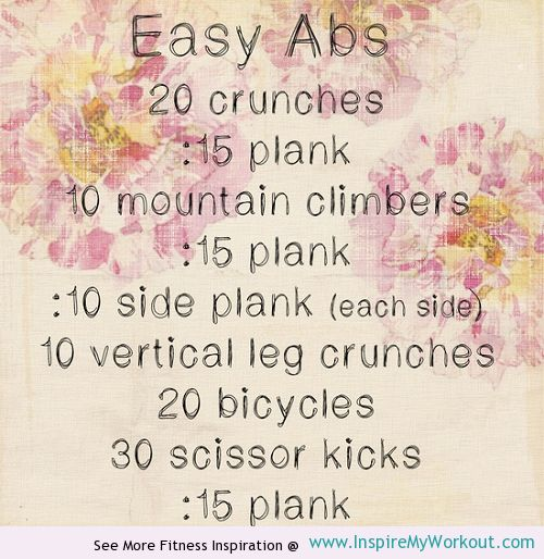 Try this easy ab #workout routine to get your stomach in shape right in time for beach weather #fitness #getfit featured @   www.InspireMyWorkout.com