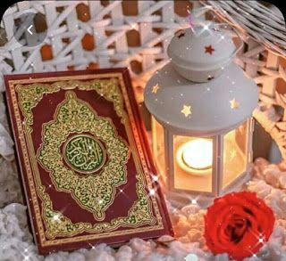 Amalan Kerap Membaca Al Quran Sebabkan Rumah Jadi Wangi Dan Sejuk Ramadan Gambar Instalasi Seni