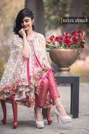 Image result for pakistani lace cape 2016