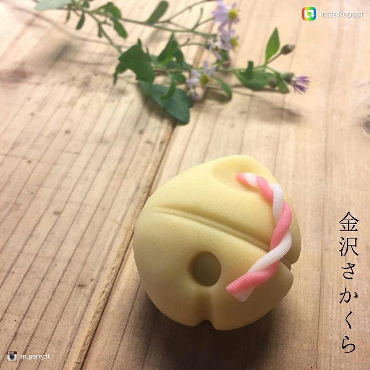 """Fukusuzu"" bell of happiness"