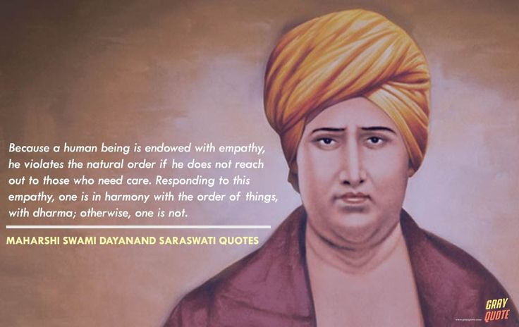 Top+10++Maharshi+Swami+Dayananda+Saraswati+Quotes+–+Most+Popular+&+Best+Inspirational+&+Motivational+Quotes,+Thoughts,+Teachings+and+Slogans+given+by+Dayananda+Saraswati