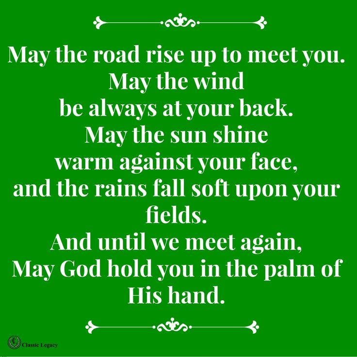 irish poem may the road rise to meet you
