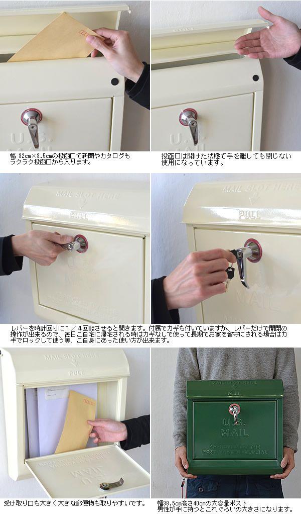 楽天市場 ポスト Tk 2076 Mailbox メールボックス エンボスなし