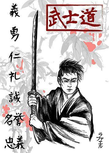 25 besten samurai art bilder auf pinterest japanische kunst kampfk nste und krieger - Miyamoto musashi zitate ...