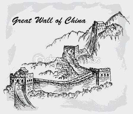Скачать - Великая китайская стена — стоковая иллюстрация #57298743