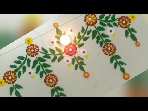 Simple and Creative Border Rangoli Design Using Bangles - YouTube