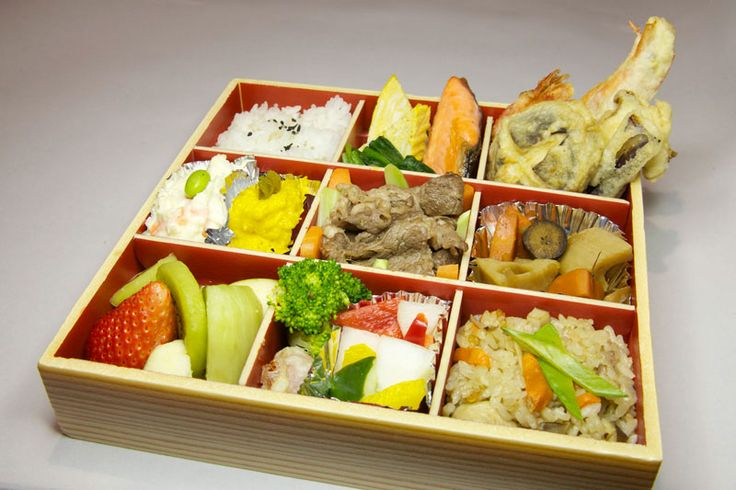 Halal Bento Restaurants List In Japan Tokyo
