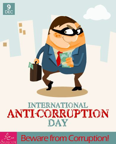 #Anti_Corruption_day