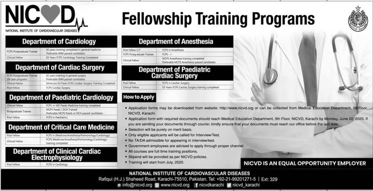 Fellowship Trainee Jobs NICD Jobs June 2020 Hiring Now