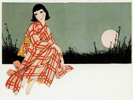 Junichi Nakahara (1888 - 1966)