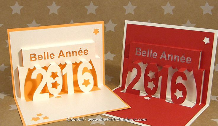 Carte 2016 en kirigami - Pop up gratuit à imprimer