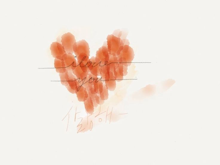 paper fifty three finger watercolor iloveyou