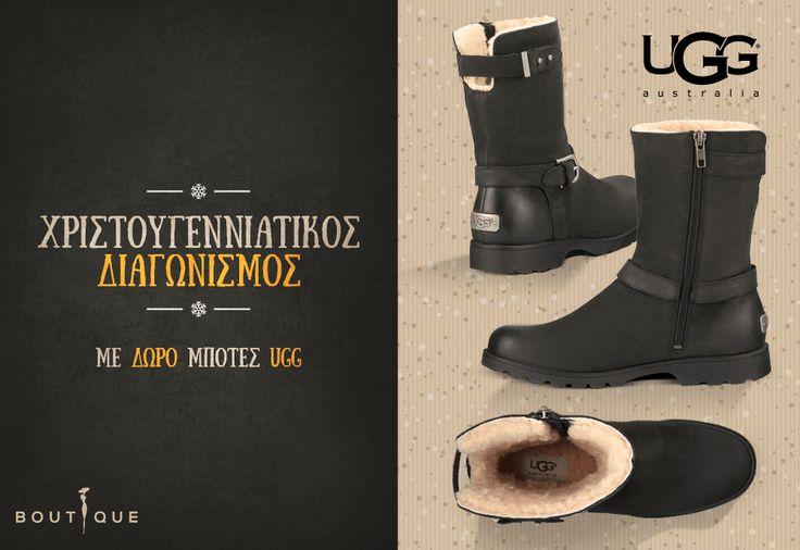 Διαγωνισμός Boutique by must με δώρο ένα ζευγάρι μπότες Ugg αξίας 250€! - http://www.saveandwin.gr/diagonismoi-sw/diagonismos-boutique-by-must-me-doro-ena-zevgari-botes-ugg-aksias-250e/