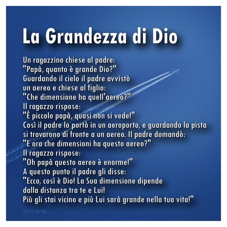 QUANTO È GRANDE DIO ?  => https://www.facebook.com/photo.php?fbid=10212550270449243