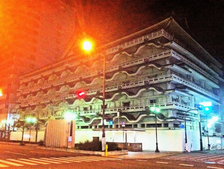 Théâtre municipal, Osaka, Japon