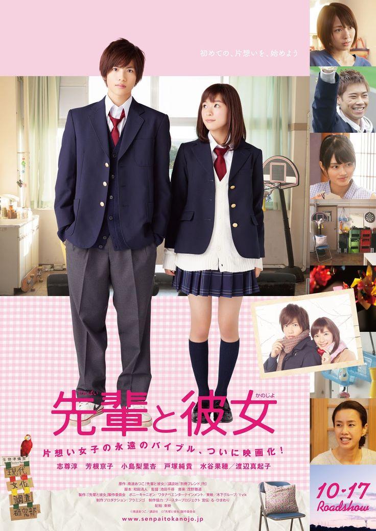 Senpai to Kanojo Live Action Subtitle Indonesia Film