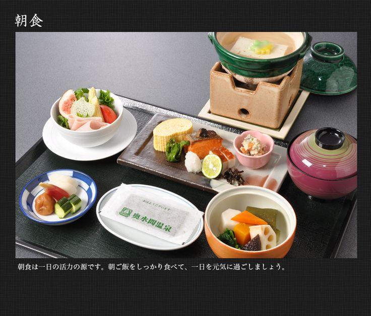 『公式』奥水間温泉オクミズマオンセン┃創作料理 温泉 露天風呂!大阪近郊の自然に囲まれた一軒宿