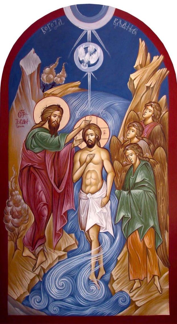 Theophany / Baptism
