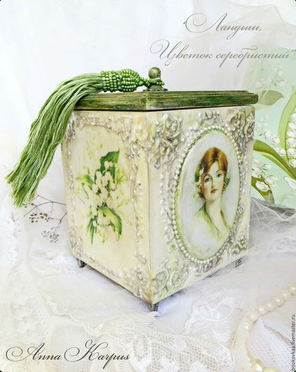 "Boxes handmade.  Fair Masters - handmade.  Buy Box for jewelry ""Silver Lily of the Valley.""  Handmade.  White lady"