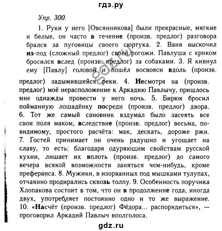Таблица из истории 10 класс борисов параграф