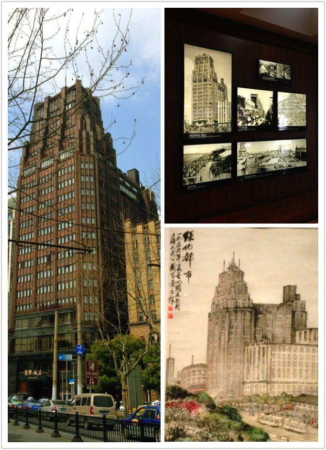 1934  遠東第一樓