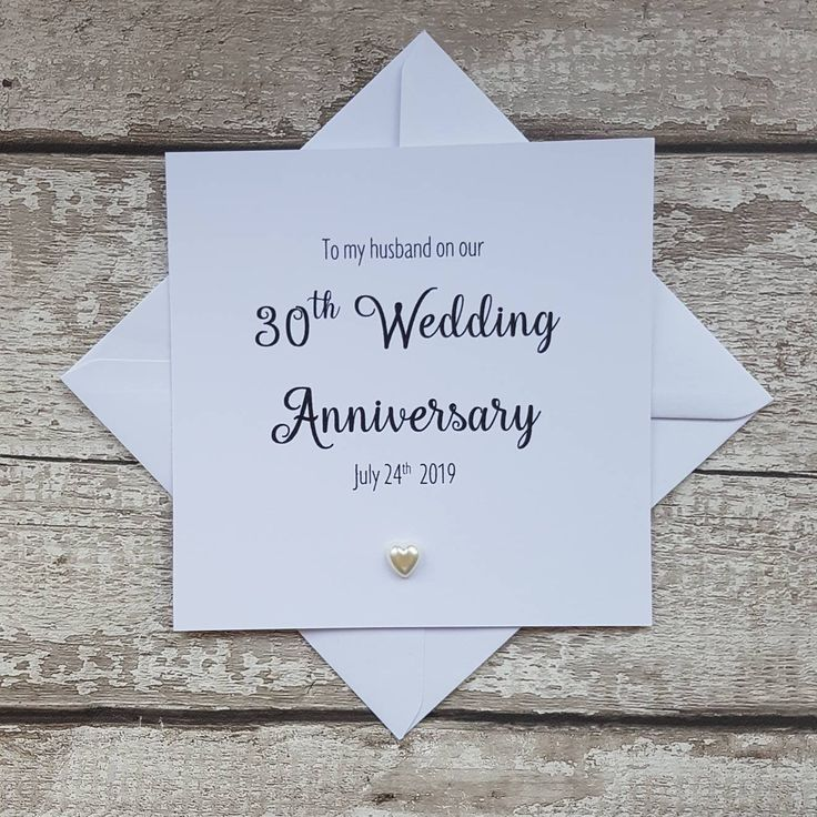 30th wedding anniversary card for husband personalised