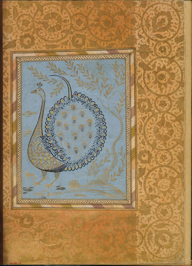 """Calligraphic Composition in Shape of Peacock"", Folio from the Bellini Album 