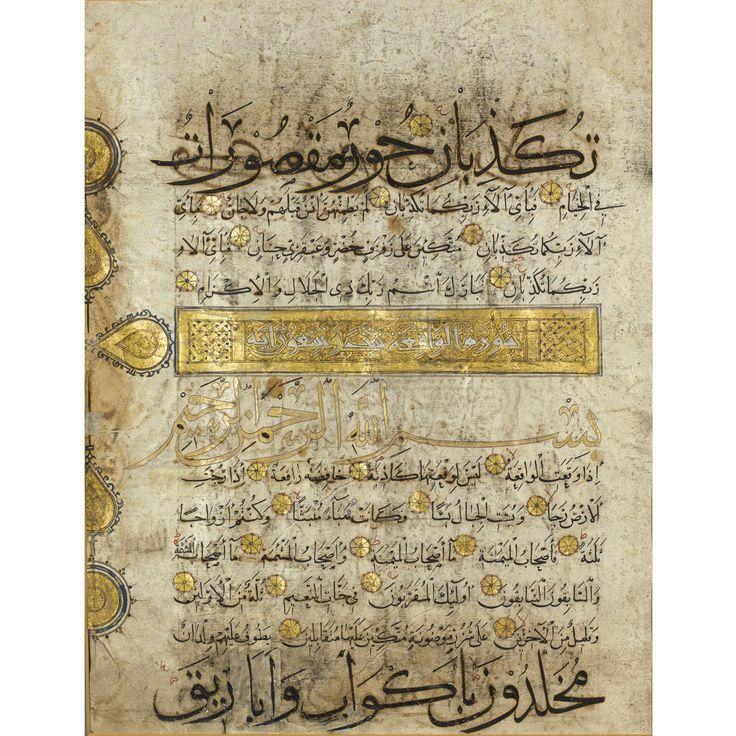 A LARGE ILLUMINATED QUR'AN LEAF, YEMEN OR PERSIA, MAMLUK OR ILKHANID, 13TH-14TH CENTURY