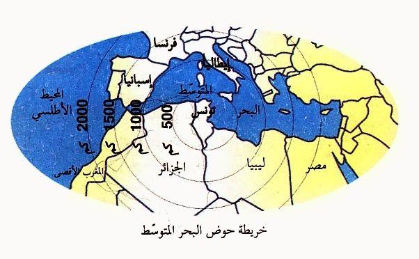 خريطة تونس موقع البلاد التونسية دروس الجغرافيا السنة الخامسة ابتدائي الموسوعة المدرسية Smurfs Fictional Characters Character