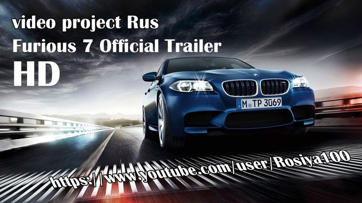 Furious 7 - Official Trailer (HD)- Video Project Rus