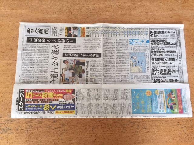 新聞紙 生 ゴミ 袋 作り方