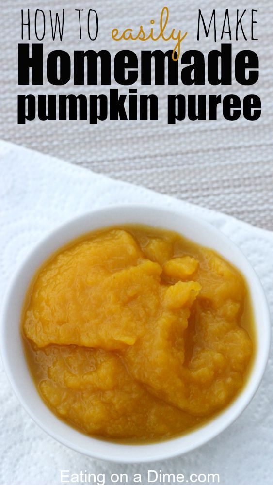How to Make Pumpkin Puree recipe (with DIY tutorial!).  I made my own pumpkin puree for the first time and I have to tell you, it was SO easy!! Really, I asked myself how come I haven't been doing this all along.  If you love pumpkin like I do, then you will want to try it too