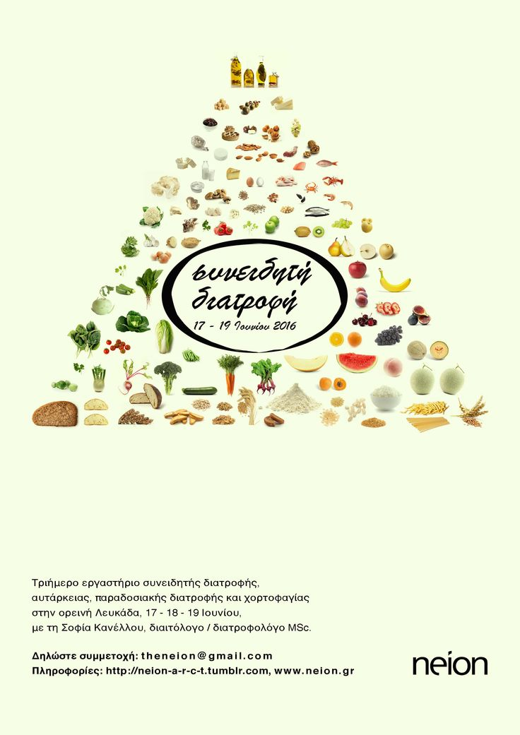 about food: 17-19 june 2016, mediterranean and veggie diet, traditional cuisine and conscious eating