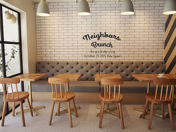 Best 25+ Cafe wall ideas on Pinterest | Coffee cup cafe ...