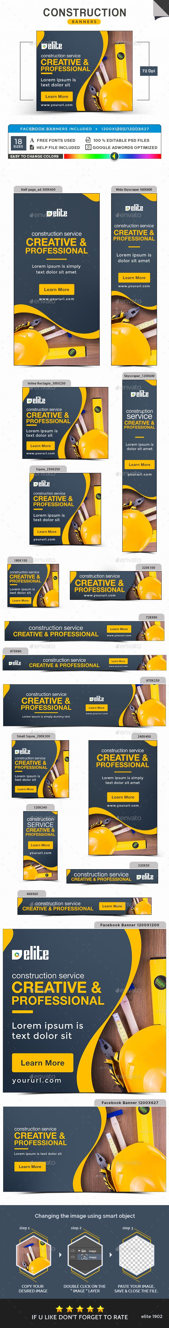 Construction Banners — Photoshop PSD #google adwords #gif banner • Available here → https://graphicriver.net/item/construction-banners/18416734?ref=pxcr
