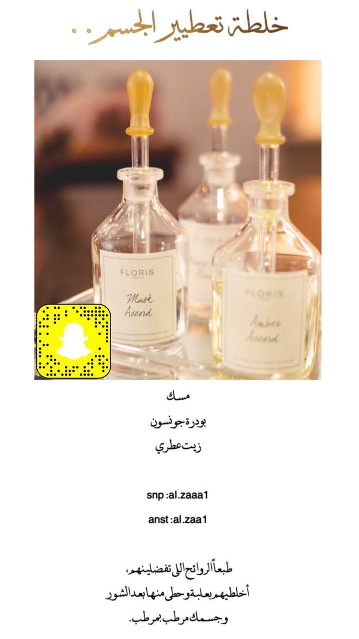 Insta Al Zaa1 In 2020 Beauty Skin Care Routine Beauty Skin Care Skin Care Routine