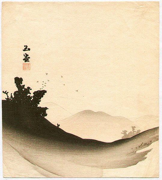 Kawai Gyokudo