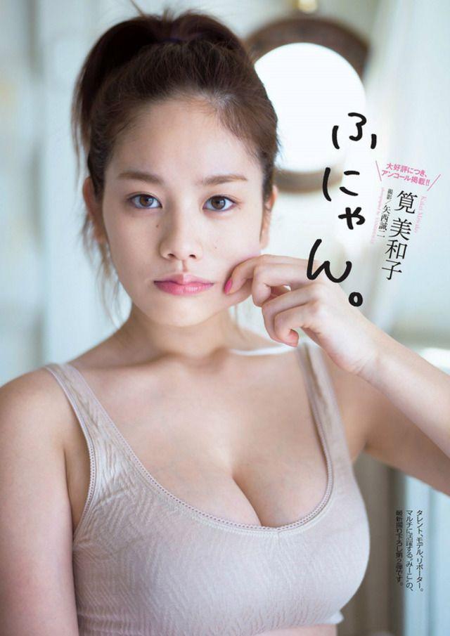 勃起が収まらない…筧美和子のHカップの競泳水着が凄すぎて共演者が大変らしいwwwwwww #筧美和子 #おっぱい の画像 18