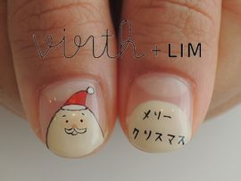 Merry Christmas (in Japanese) | virth+LIM