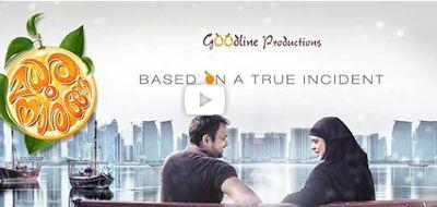 Madhura Naranga 2015 Malayalam Movie Full Download Free