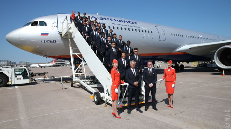 United depart Manchester for Tour 2016 - Official Manchester United Website