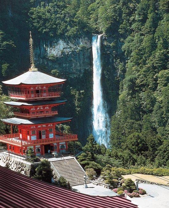 Japan. Stunning scenery.