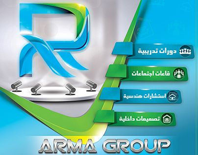 "Check out new work on my @Behance portfolio: ""My designs for ARMA"" http://be.net/gallery/28945697/My-designs-for-ARMA"