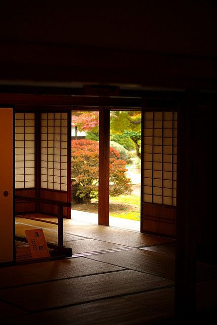 Japanese Room  So Relaxing