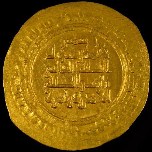 ANCIENT PERSIAN GOLD DINAR COIN 1041-1051 AD.